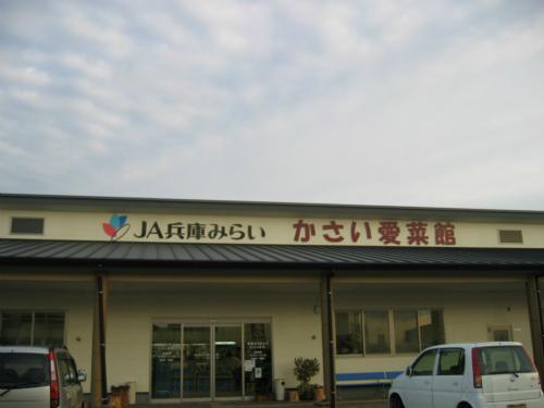 滝野温泉「ぽかぽ」
