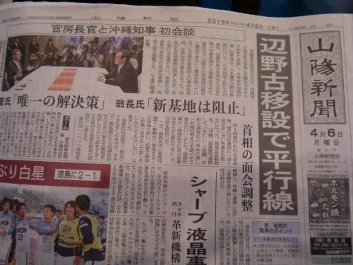 津山と言えば、津山城と平沼騏一郎首相の生誕地です。