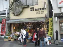 丹波篠山 出口食品