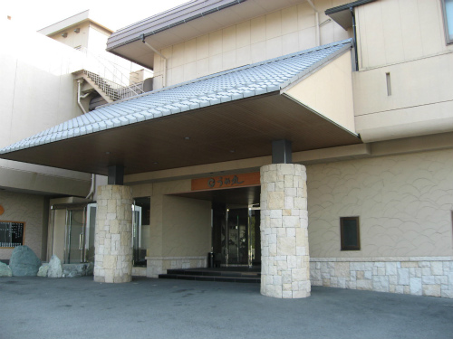 南あわじ市阿那賀の料理旅館「うめ丸」