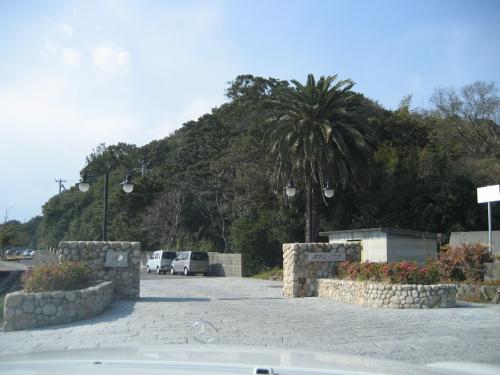 「ホテルアナガ」は、改装工事のため、休館中でした