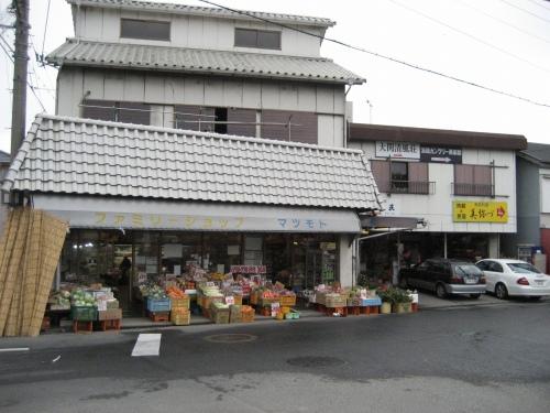一宮町役場の近くにある、松本商店