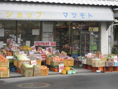 姫路に本社がある神崎組の淡路営業所がありました
