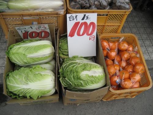 たくさんの野菜が並んでいます