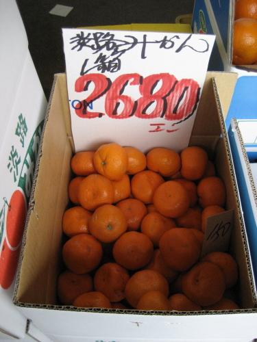 松本商店は、毎日白菜を漬けています