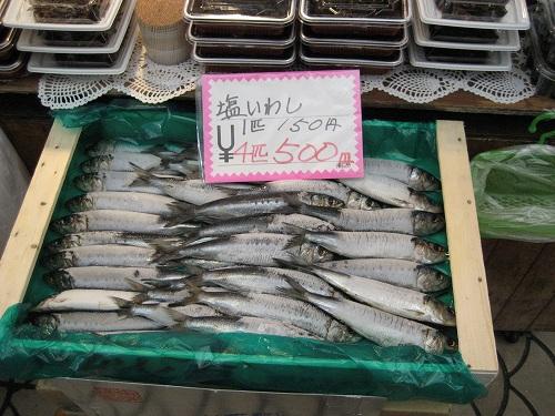 「魚の棚」という、商店街に行きました