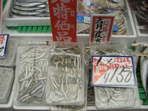 明石 魚の棚商店街