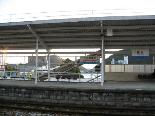 JR日生駅