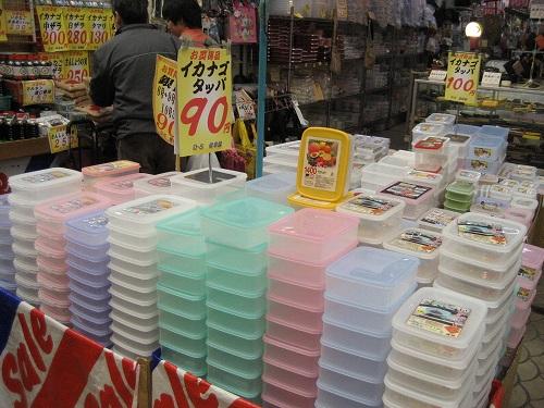 「イカナゴタッパ」が90円で売っていました
