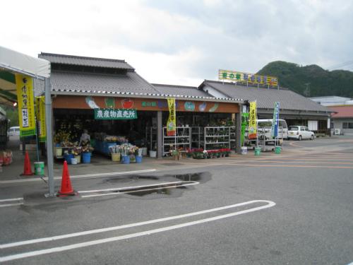 道の駅「彩菜茶屋」