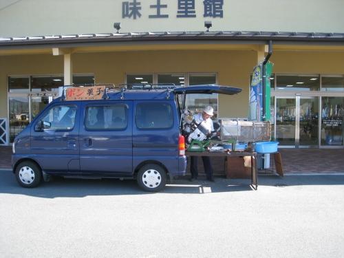 篠山へ近隣ツアー