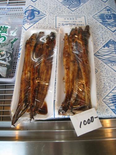 炭焼きあなご「魚増鮮魚店」