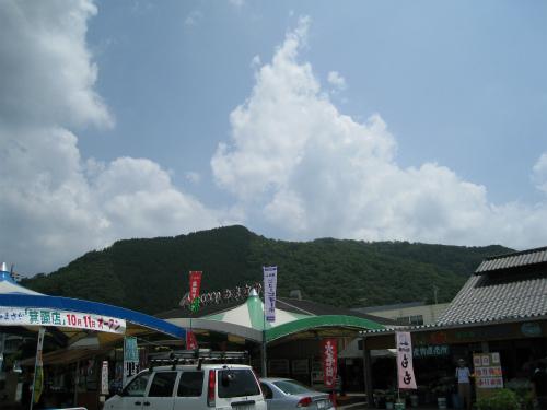 道の駅 彩菜茶屋
