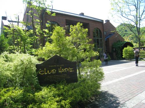 CLUB HARIE(クラブハリエ)