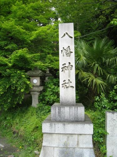 日牟禮(ひむれ)八幡宮周辺