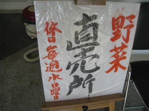 丹波篠山 自然