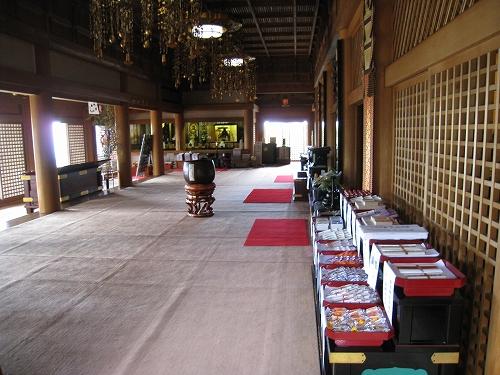 摩耶山 天上寺