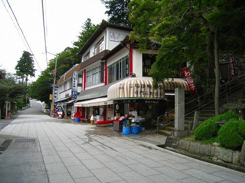 四国 道の駅