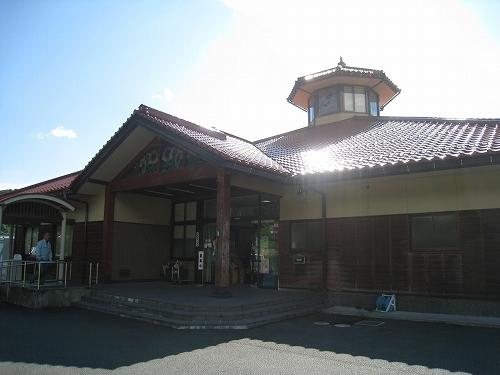 湯原温泉ひまわり館