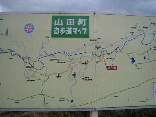 神戸市立甲緑小学校