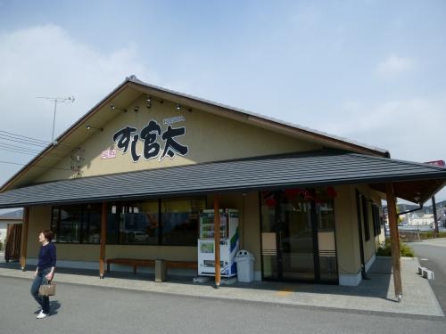 回転寿司のアイディアは、白石義...