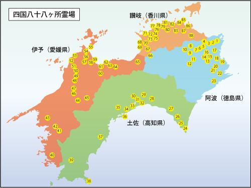 四国 88 箇所 地図