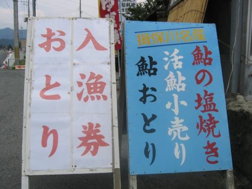 美味しい 神戸